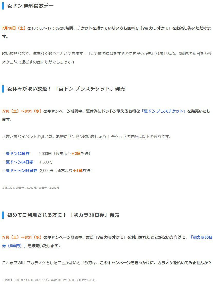 image_5537.jpg