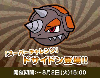 image_5556.jpg