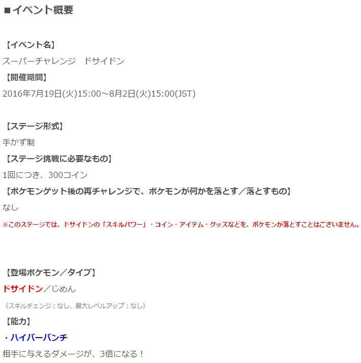 image_5558.jpg
