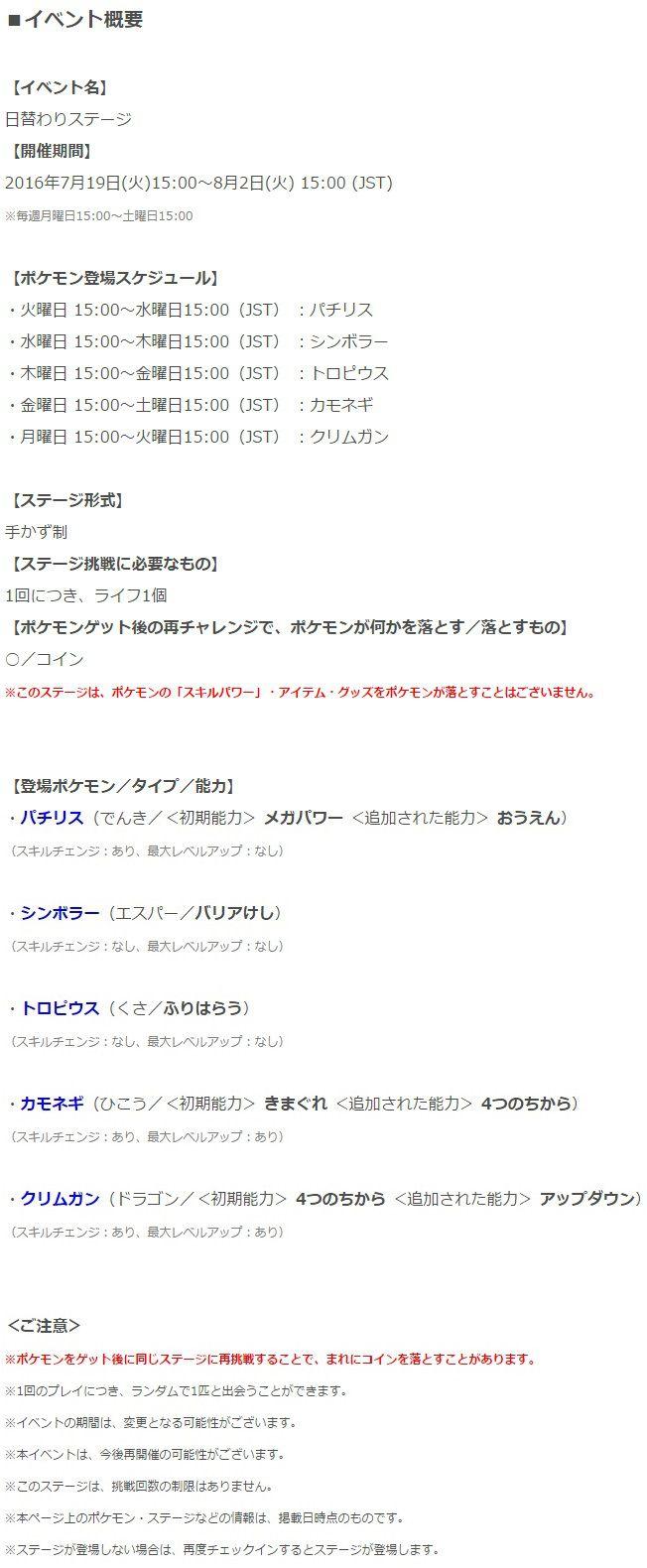 image_5574.jpg