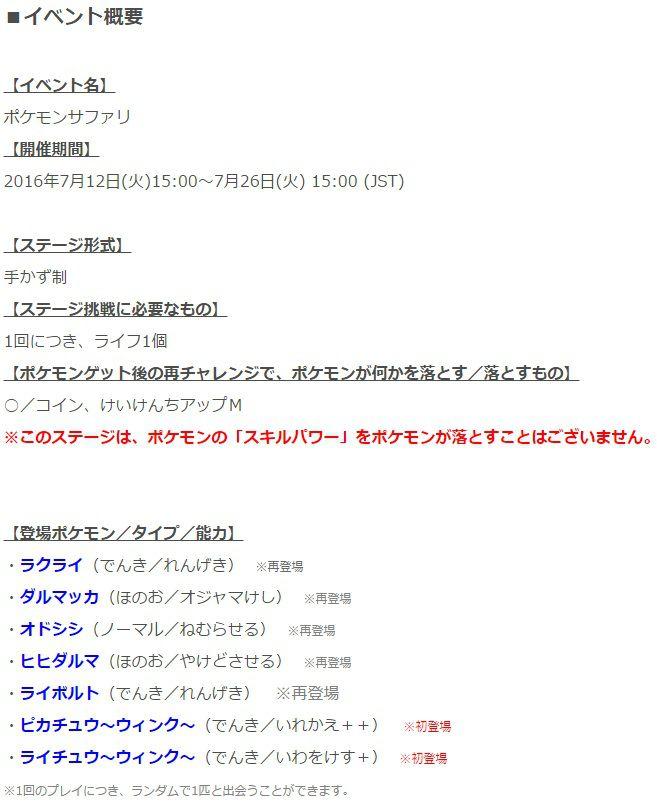 image_5577.jpg