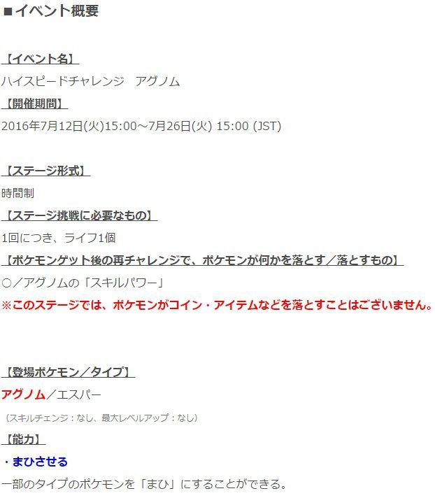 image_5579.jpg