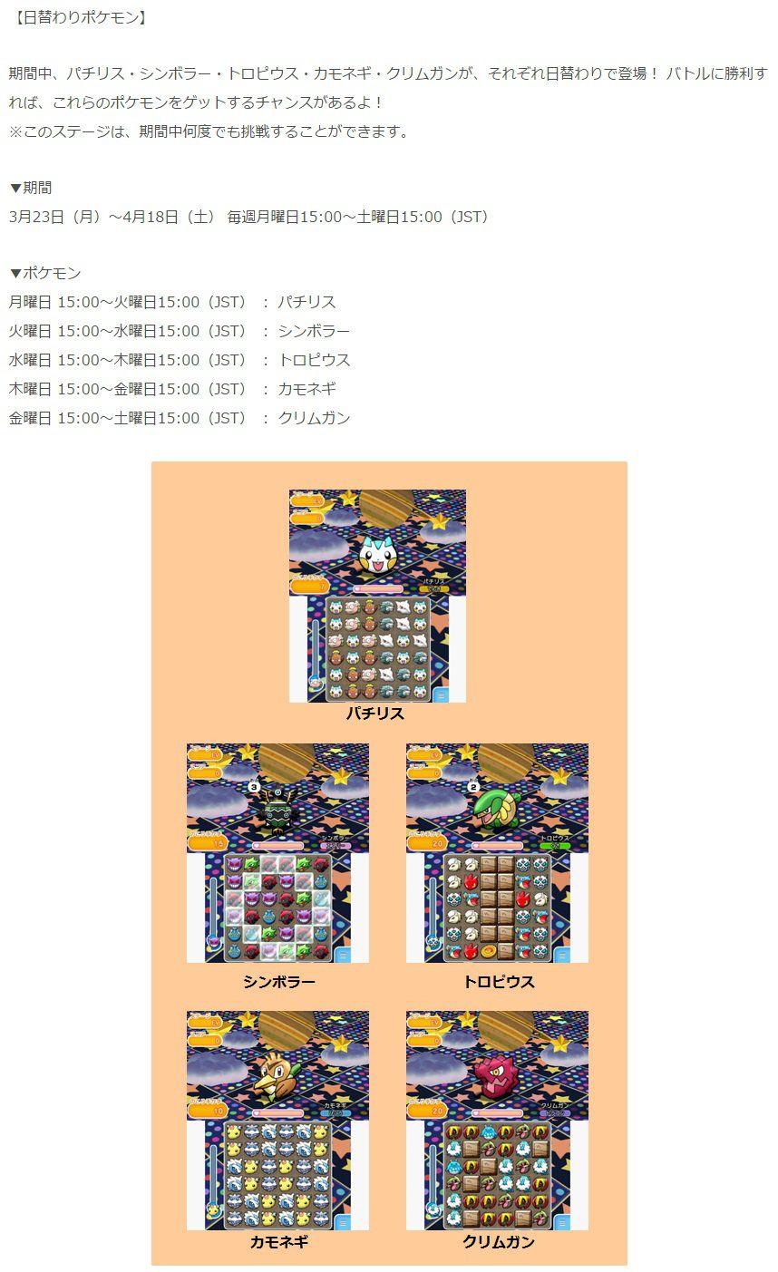 image_5613.jpg