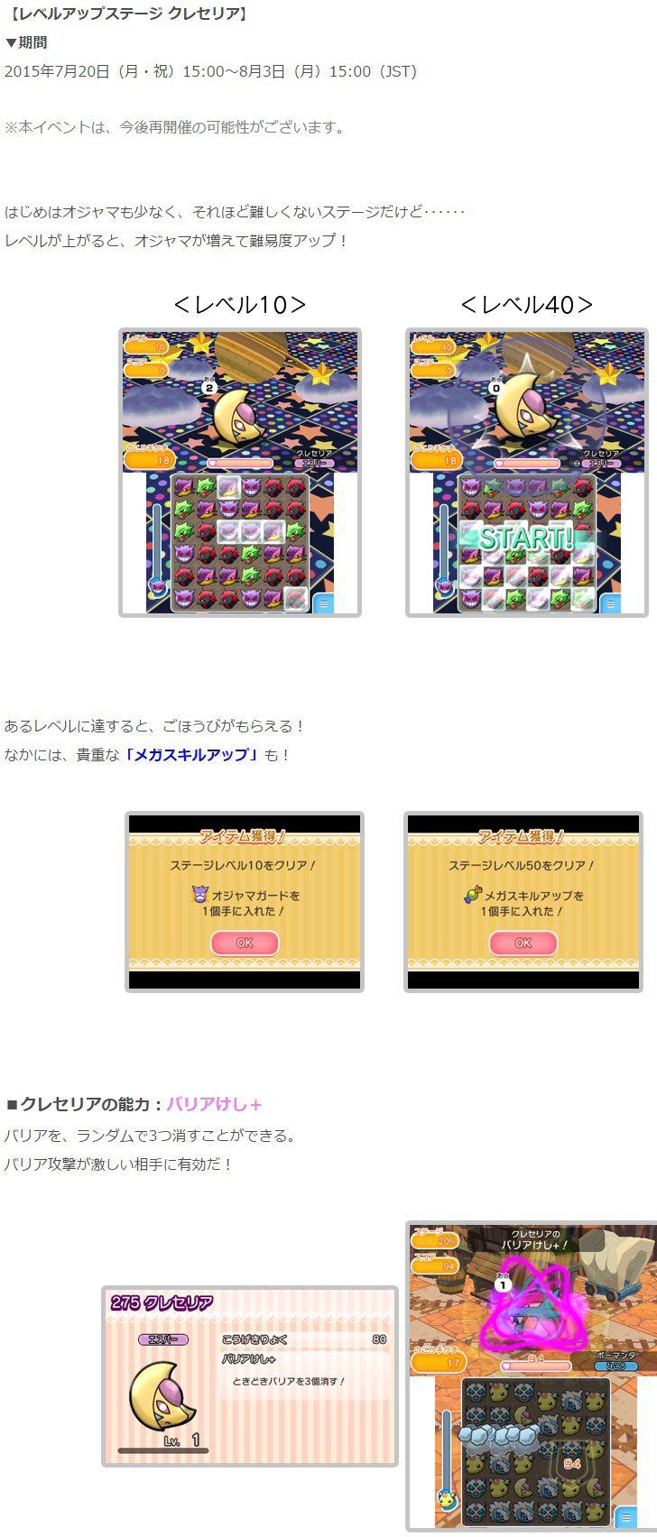 image_5650.jpg
