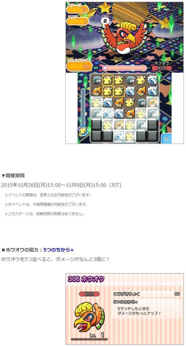 image_5682.jpg