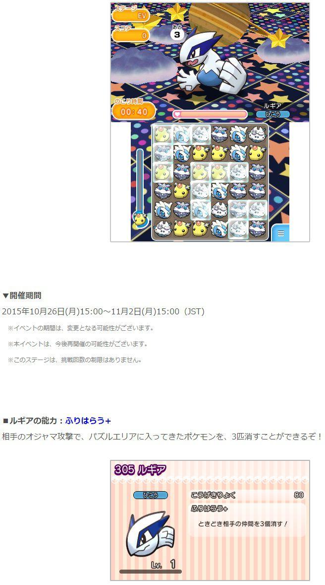 image_5683.jpg