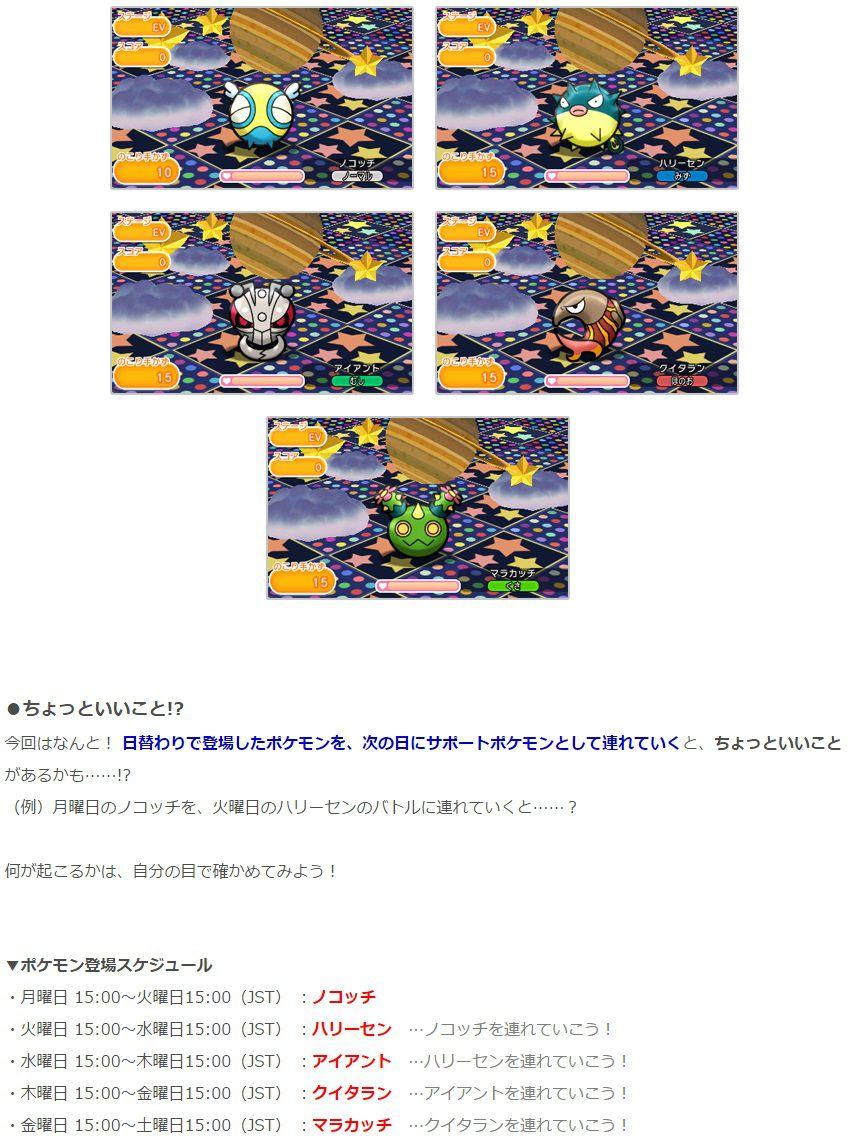 image_5685.jpg