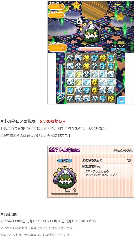 image_5687.jpg