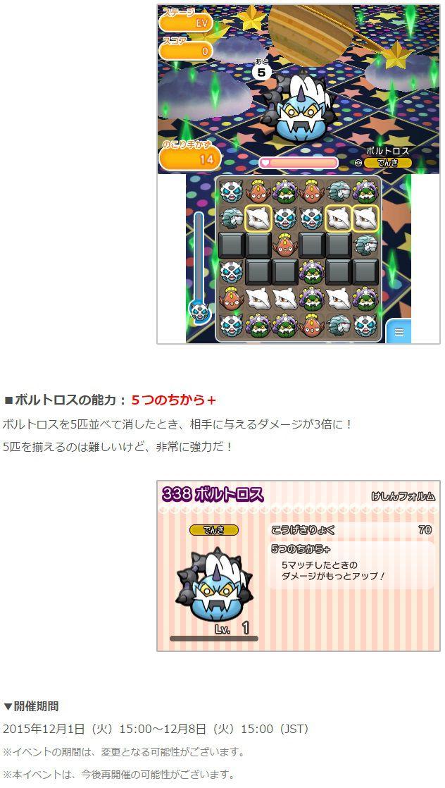 image_5694.jpg