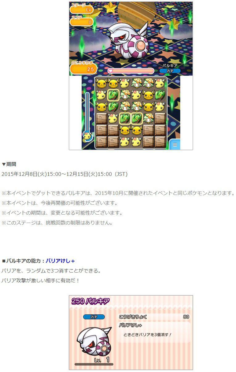 image_5698.jpg