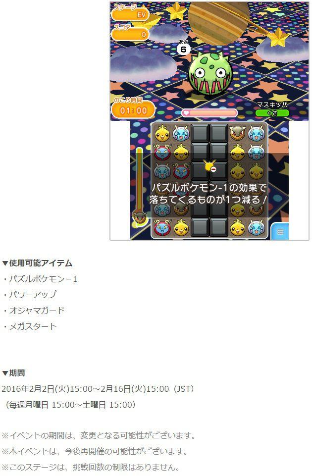 image_5721.jpg