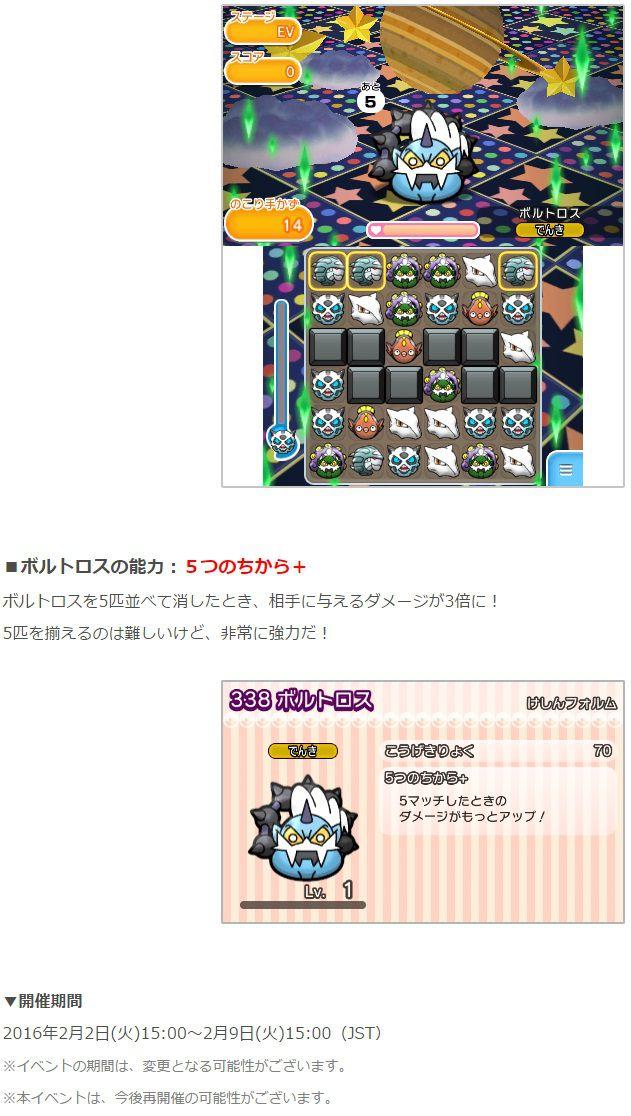 image_5722.jpg