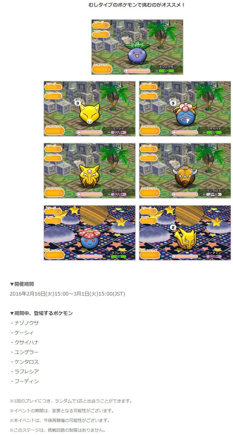 image_5727.jpg