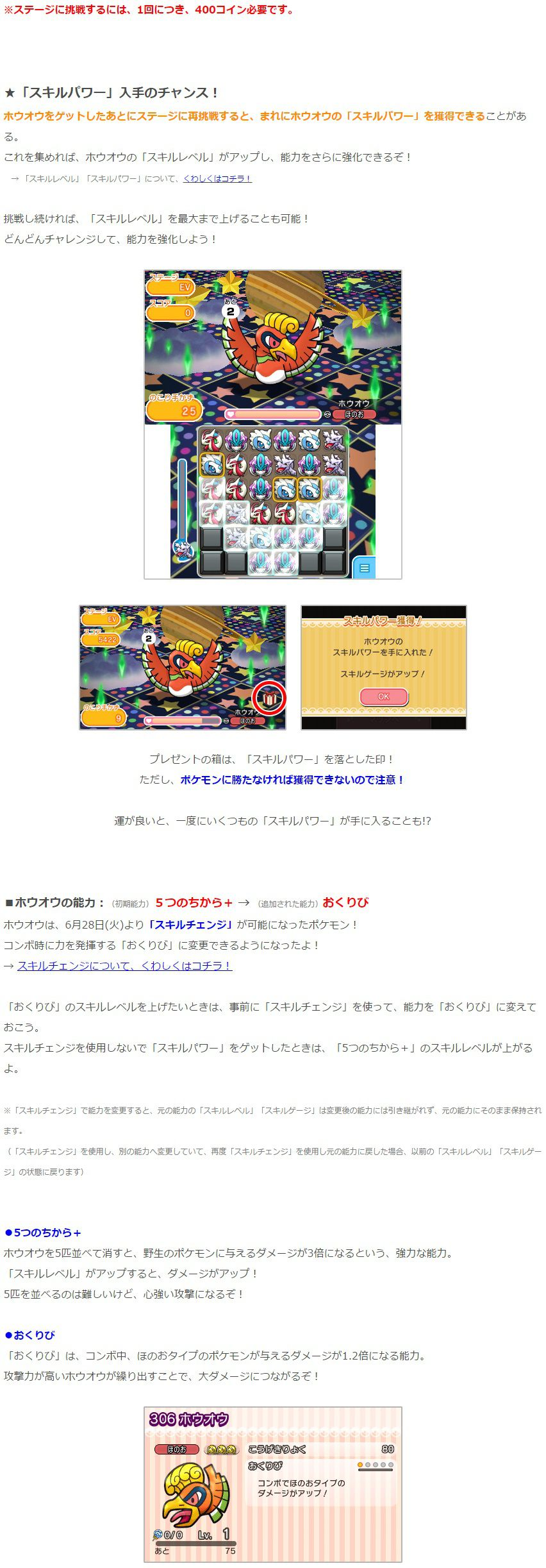 image_5838.jpg