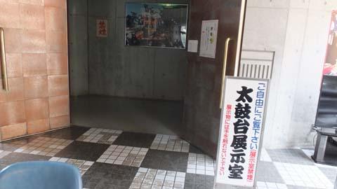 2016-0799_480.jpg