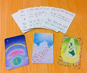 ばばっちさんカード (1)