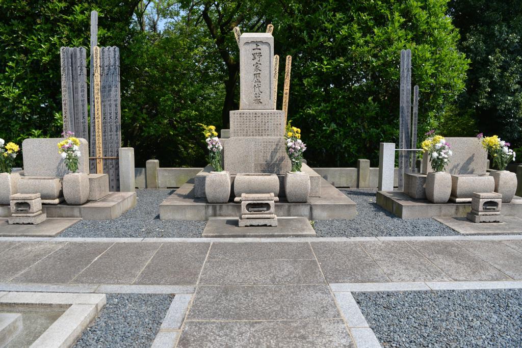 池上本門寺 境内墓地探訪 4 - 万...