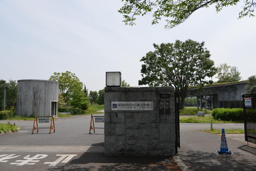 昭和記念公園 散歩 - 万遊歩撮