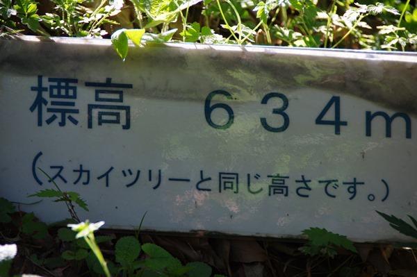 PEN_3830