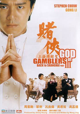 GoG3 DVD import