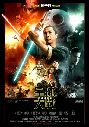 STARWARS THE LEGACY OF HEROES CHI