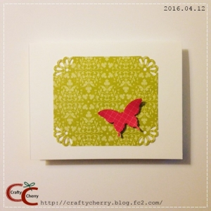 Crafty Cherry * punch butterfly