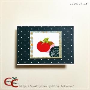 Crafty Cherry * tomato