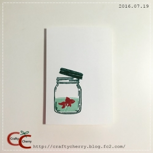Crafty Cherry * jar goldfish
