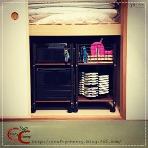 Crafty Cherry * craft storage 2