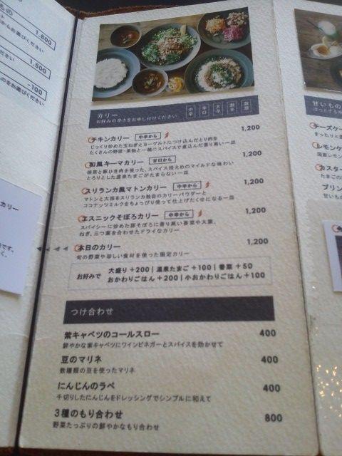 menuおくしろもん