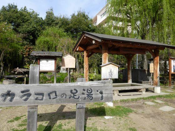 戸倉上山田温泉の温泉街にある『カラコロの足湯』
