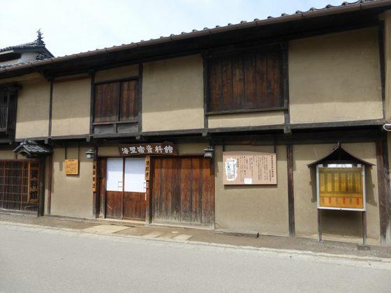 海野宿歴史民俗資料館