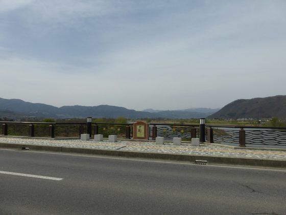 千曲川に架かる大正橋