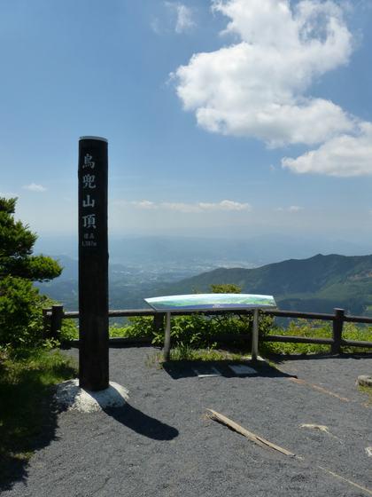 鳥兜山山頂(標高1,387m)