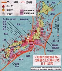 震源の上に集中する日本の原発