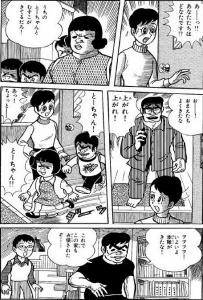 日本人の常識が通用しない方々
