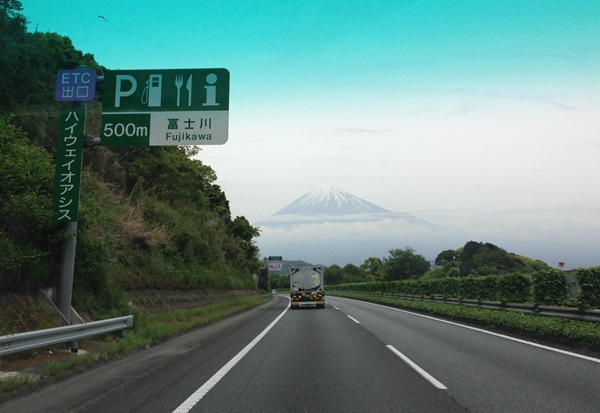 S10富士川