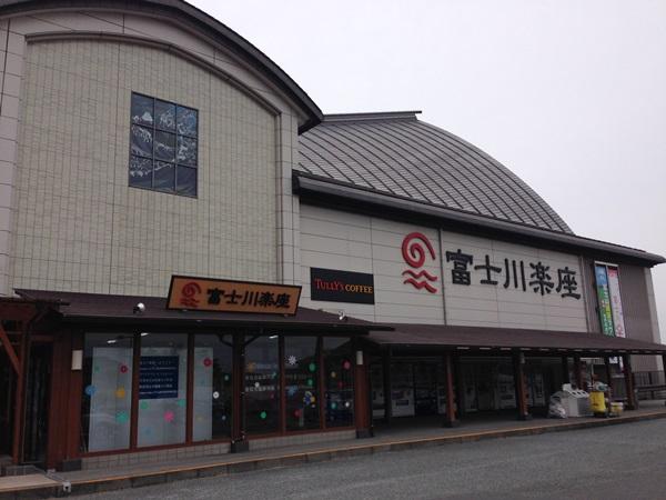 s14富士川HO