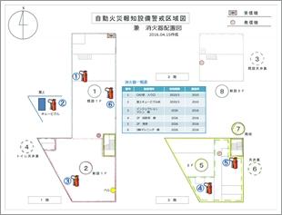 消防設備点検_20160415-1