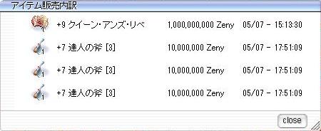 +9杏さん