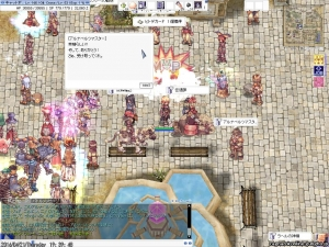 screenFrigg005.jpg