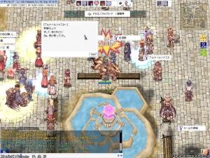 screenFrigg006.jpg