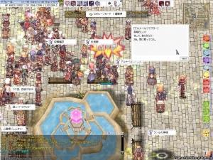 screenFrigg1330.jpg