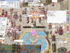 screenFrigg1346.jpg