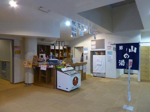 img2016-3-kurodake04.jpg