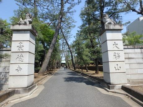 豪徳寺 4