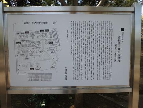 豪徳寺 20