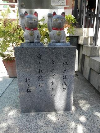 今戸神社 16 7