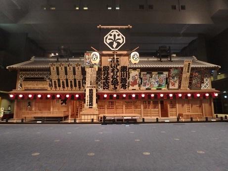 江戸東京博物館 7