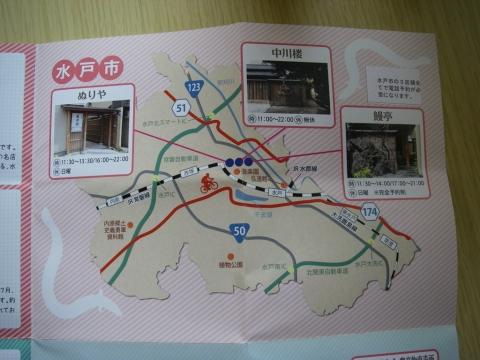 12水戸のお店-IMGP0845